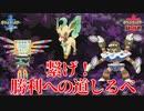 【ポケモン剣盾】リーフィアと共にランクバトル制覇を目指して!【#3】