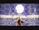 【Fate/MMD】英雄王とパッション【モデル配布】