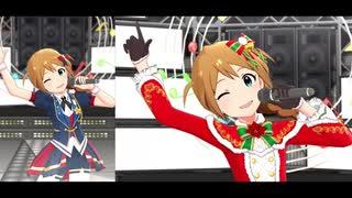【ミリシタMV】MUSIC♪ このみさんソロ&ユニットver