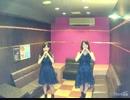 【棒立ち姉妹】Lacrimosa/Kalafina【うたスキ動画】