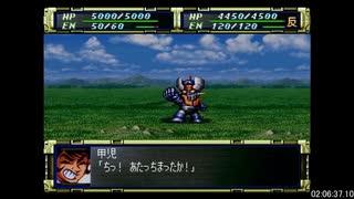 【RTA】スーパーロボット大戦F&F完結編_part08/79【字幕解説動画】