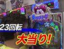 黄昏☆びんびん物語 #220【無料サンプル】