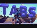 【TABS / Pirate update】トイレ我慢選手権 / Vtuber