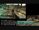 Fallout 3 - Damage Threshold in Fallout 3 紹介動画