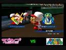 【PCFシーズン1リーグ戦】ラブライブ!サンシャイン!!vsスーパーマリオPart2