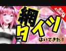 【ASMR】(男性向け)何でそんな格好で来るんだよ!太股に目が行ってゲームに集中できん///(同い年)(シチュボ)(イヤホン推奨)(japaneseASMR)