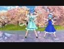 【MMD】霍青娥とチルノにチルノのパーフェクトさんすう教室を踊ってもらいました【東方】