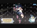 【第三回チュウニズム公募楽曲】Star tear Dash / Ropi