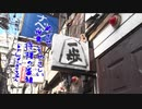 【将棋・初回無料】小藪千豊の将棋道場小破り#1 奇襲戦法「嬉野流」で勝つ! 前編