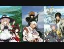 【東方】【FF11&14】東方竜殺鉄 ~イイ騎士がスカイリムを冒険するそうです~ 日常編7