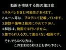 【DQX】ドラマサ10の強ボス縛りプレイ動画・第2弾 ~格闘 VS 水竜軍団~