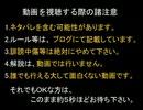 【DQX】ドラマサ10の強ボス縛りプレイ動画・第2弾 ~格闘 VS 覚醒~