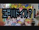 【漫画トーク】サンデーの目次コメントの質問でまさかの事実が?!