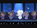 【デレステMV】「見上げてごらん夜の星を」(アナスタシア・カバー2D標準)【1080p60】