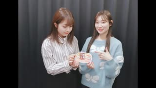 吉岡茉祐と山下七海のことだま☆パンケーキ 第24回 2020年03月19日放送
