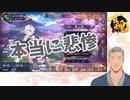 楠栞桜にメンタルを破壊される舞元啓介と天開司