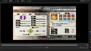 [プレイ動画] 戦国無双4の神流川の戦いをはるなでプレイ