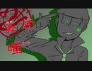 【卓ゲ松さんCoC】赤い印はぼくらを嗤う。その3