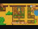 StardewValley のんびり実況 その91