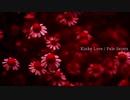 【MEIKO V3】Kinky Love/Pale Saints