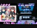 【手元動画】撩乱乙女†無双劇 (MASTER) ALL BREAK & FULL BELL【#オンゲキ】