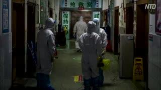 感染100万死者10万、それがホントの中国だ