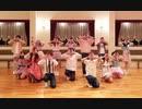 【スーパーDXハンター】 LOVEペディア  踊ってみた