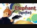 【MMDHQ!!】Elephant(Ignite)【宮侑】