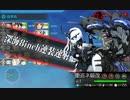 【艦これ】進撃!第二次作戦「南方作戦」 E3甲 第一ゲージ破壊