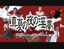 シリニサスマイク -Division Battle Anthem-