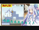 【VOICEROID実況】琴葉姉妹が行く6つのキノコ狩りPart5