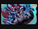 【シンフォギアXD】EV090-S10「少女の咆哮は闇に呑まれて」竜姫咆哮メックヴァラヌス