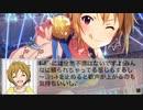 【ミリオンライブ】伊吹翼カードコミュPSL編