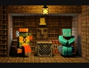 Minecraft Slow life ~ the world builders ~ 3 ~