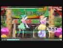 ムシロアーカイブスPart30(初音ミク Project DIVA MEGA39's) 2020/03/20(金)