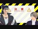 【MMD刀剣乱舞】気まぐれメルシィ【黒田組/二次創作年齢操作】