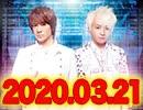 accessのオールナイトニッポン動画(2020年3月21日配信分)