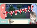 1日5回タランチュラと闘う楠栞桜