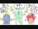 【ゆっくり解説】クロノトリガーRTA(Glitchless 100%/No RNG Manip) in 5:59:53 (3/14)