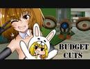 VRかくれんぼゲーム#03【Budget Cuts】