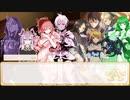【卓m@s/ゆっくりTRPG】邪眼の姫の物語/第弐百陸拾肆話【SW2.5】