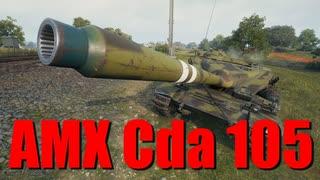 【WoT:AMX Canon d'assaut 105】ゆっくり実況でおくる戦車戦Part697 byアラモンド