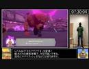 (Part11)【RTA】リングフィットアドベンチャー Any%_17時間31分24秒