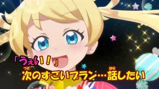 【ニコカラ】えもめきピッカーン《キラッとプリ☆チャン》(Off Vocal)