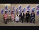 Netflix配信開始記念! 『BNA ビー・エヌ・エー』スペシャル生番組!