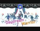 【Spicours】 Daydream Warrior/ 踊ってみた【ラブライブ!サンシャイン!!】