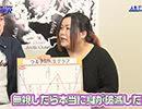 パチテレ!情報プラス HYPER #114【無料サンプル】