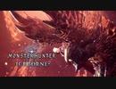 【MHWI】追加モンスター「アルバトリオン」紹介映像『モンスターハンターワールド:アイスボーン』