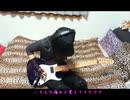 【初音ミク】 glow 弾いてみた【guitar cover】