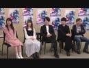 『BAN ビーエヌエー』スペシャル生番組2020年3月21日
